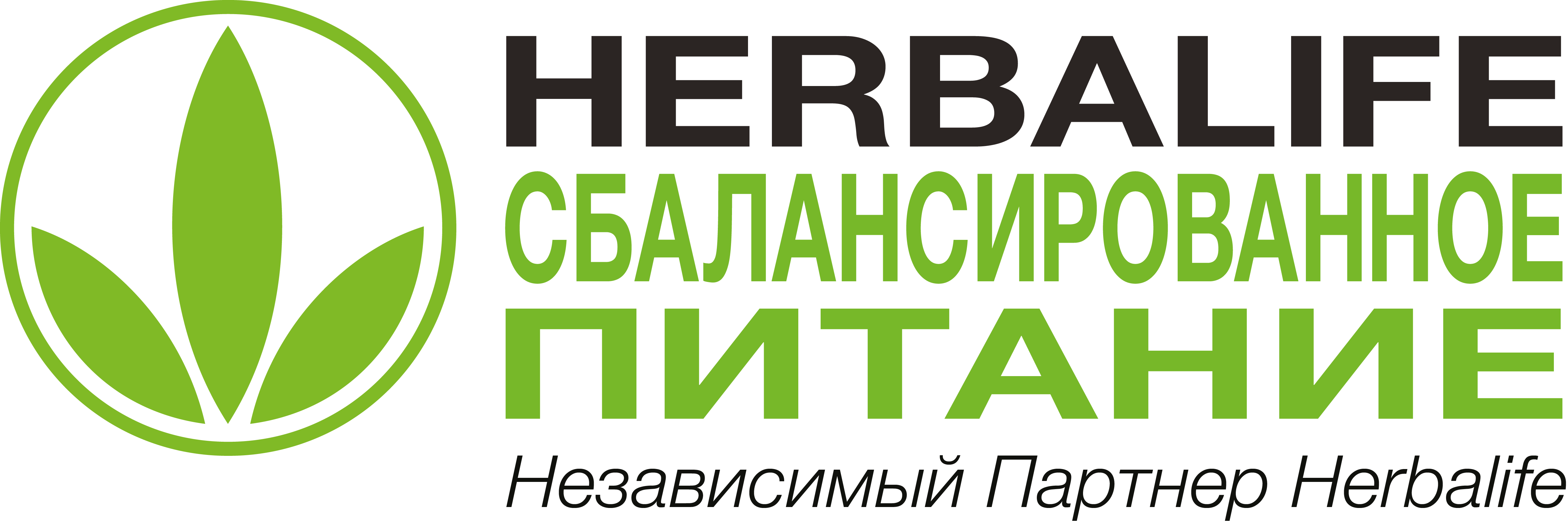 Herbalife - wellness-shop.com.ua